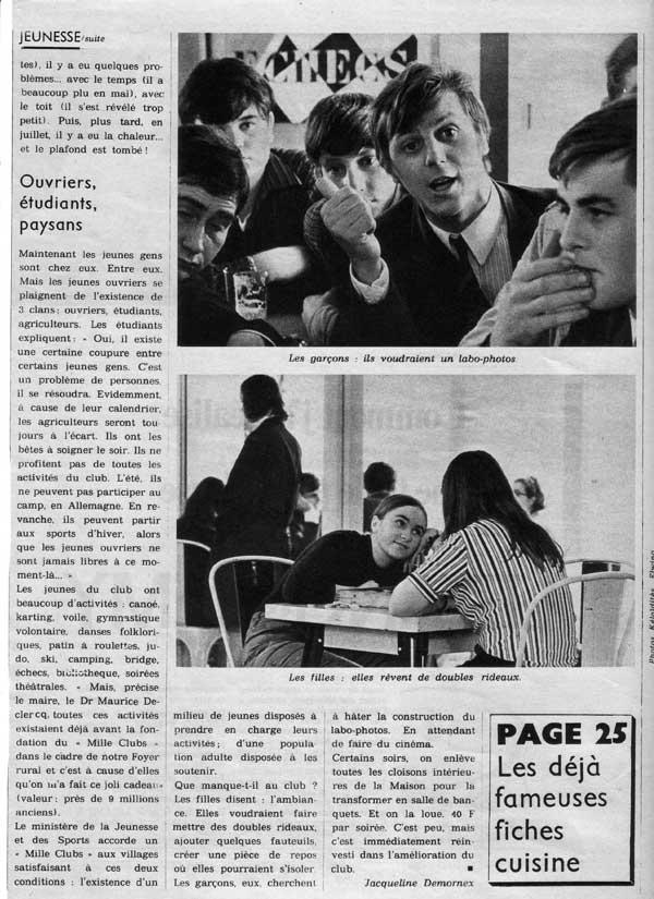 1968-local-club-création-02