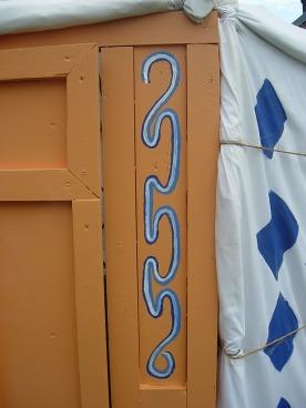 DSCN5709